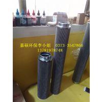 DP6SH201EA01V/-W 油循环系统冲洗滤芯 嘉硕厂家供应