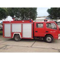 供应西藏自治区消防车厂家洒水车司机把车开到车祸小车前面几米处停下,从洒水车后部拿出高压水枪,接上水管