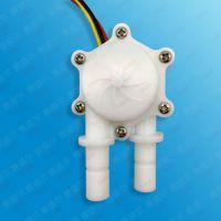 顺德赛盛尔公司供应小型叶轮水流量计/自来水/果汁/豆浆FDA流量计