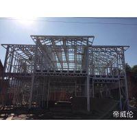 供应江苏帝威伦轻钢G550别墅订制安装内外墙铝合金墙板外墙金石板
