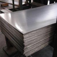 无锡60Si2Mn钢板 60Si2Mn弹簧钢板库存充足