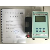 电子皂膜流量校准器 JH-2020皂膜气体流量校准器 青岛精诚