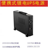 220V户外应急电源PECRON-B1000多功能便携式移动电源