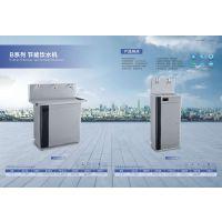 广东全众精颖的不锈钢节能饮水机哪里有供应_不锈钢节能饮水机代理