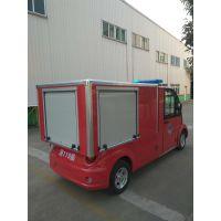 厂家销售包头带水箱电动消防车|全封闭小型消防车