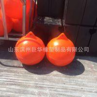 塑料浮体 防撞浮筒 穿孔浮球