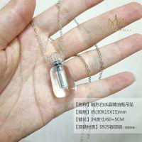 天然白水晶精油香薰瓶专利吊坠 干净透亮芳香芳疗S925银项链挂件