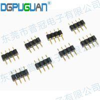 排针排母 贴片 卧式 排针排母间距2.54 MM2.0MM 1.27 MM