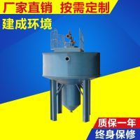 南京建成牌XLCS旋流沉砂池除砂机厂家直销