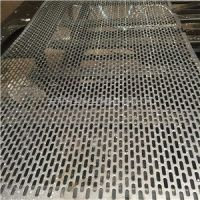 微孔板怎么固定 至尚不锈钢微孔冲孔厂家【圆孔】