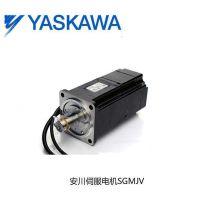 安川伺服电机及伺服驱动器SGMGH-30ACA6C,SGDM-40ADA陕西总代理