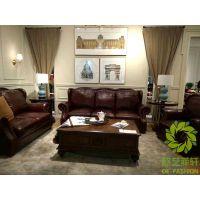 欧艺菲轩OEFASHION小户型美式风格客厅实木沙发 可定做面料和尺寸
