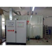 秦皇岛电磁加热锅炉,诸城鲁贯通机械,电磁加热锅炉构造