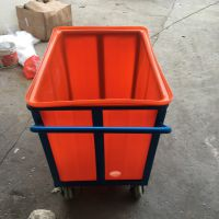 黄石供应500L塑胶周转箱 服装印染箱 耐摔耐压