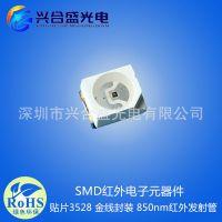 SMD IR led 3528封装 120度 60mA 1.5v贴片红外光源