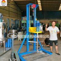 定制搅拌分散机 胶水分散机 油漆搅拌机 污水搅拌机 厂家现货