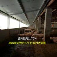 冬季防水保暖猪场卷帘布价格,养殖牛场卷帘布简介