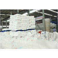 贵阳哪里容易买到30吨塑料外加剂储罐