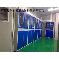 实验室专用设备 铝木工具柜 铝木试剂柜 铝木样品柜 铝木药品柜 禄米