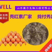 蛋禽中草药饲料添加剂改善蛋壳品质耐高温