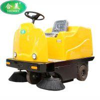物业扫地机购买合美驾驶式扫地机
