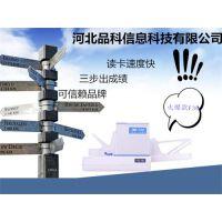 苏州厂家直销订制答题卡、适用全自动光标阅卷机价格超低
