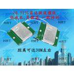 低成本微波感应模块HB100(10.525G)深圳供应