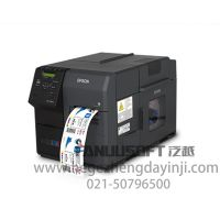 彩色产品合格证打印机高速标签打印机
