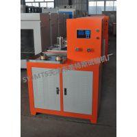 TSY-22型土工合成材料调温调湿箱@SYJMTS现货供应商