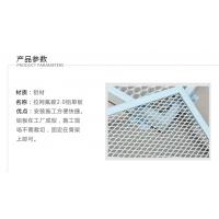广东德普龙厂家拉网铝单板,价格便宜,质量保证