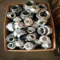 供应碳钢承插管件 螺纹活接头 承插焊活接头规格齐全 保质保量
