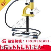 液压开孔器_液压开孔器,手动开孔器,不锈钢板专用