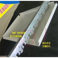 加油站顶棚密拼300mm宽吊顶白色防风无缝条形铝合金扣板