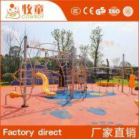 幼儿园大型滑梯攀爬架组合户外小区儿童体能训练组合设施定制