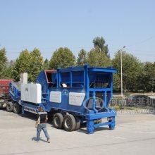 宏基建筑垃圾移动式破碎筛分站每天可处理建筑垃圾达1000吨
