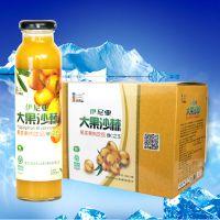 长乐山俄罗斯大果沙棘果浆果肉果汁300mlX8瓶黑龙江特产饮料 包邮