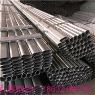 10*20镀锌椭圆管厂家、镀锌带椭圆管生产厂家