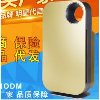 供应【厂家直销】小戴王xd-300室内负离子空气净化器除甲醛PM2.5家用公司礼品