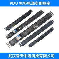 【英标】 PDU 电源插座 国标、美标、德标、英标、法标(多选插座)