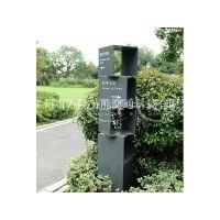 公园小区设施景观护栏亭子椅子路标可定制