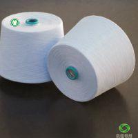 供应有机棉纱40支纯棉优质双股纱GOTS认证工厂直销