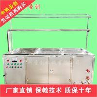 加工腐竹的机器多少钱 小型腐竹制作机器 酒店小型油皮生产机