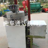 通达制造 小麦大米电动石磨机 高粱粮食加工面粉机 多功能石磨面粉机