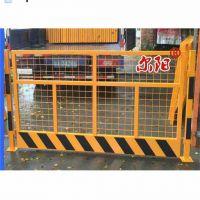 厂家定制喷塑基坑护栏围栏防护网 直销建筑施工安全围栏基坑护栏