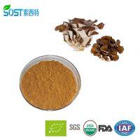 灰树花提取物 西安索西特生物灰树花多糖 规格多糖 50%30% 植物提取物价格