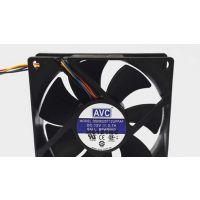 原装AVC DS08025T12U 12V 0.7A 8CM 4线 温控 PWM 散热风扇