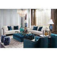 卫诗理家具ON现代简约实木沙发轻奢美式客厅懒人布艺沙发组合TL