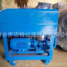 板框滤油机/压力式滤油机/板框压力滤油机/板式滤油机生产厂家