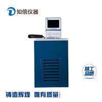 上海知信仪器ZX-30D低温恒温槽智能恒温循环器精密恒温槽