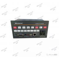 赢翔中控YX1080中央控制系统 多媒体控制软件